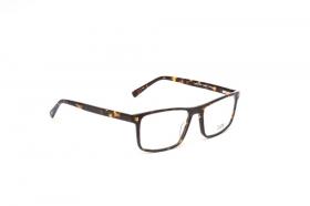 Naočare za vid – mod 103-105
